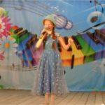 Музыкальное отделение ДШИ Гаврилов-Ям