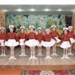 Хореографическое отделение ДШИ Гаврилов-Ям